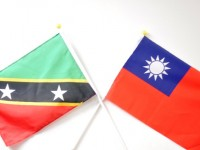 National Flags of St. Kitts and Nevis and Taiwan