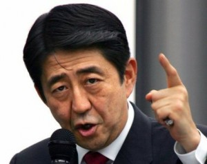 Japan's Prime Minister His Excellency Shinzo Abe